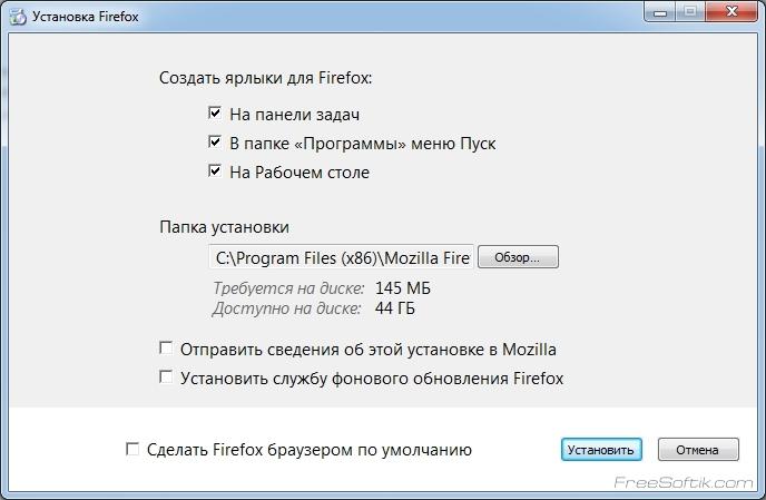 50.1.0 TÉLÉCHARGER FIREFOX