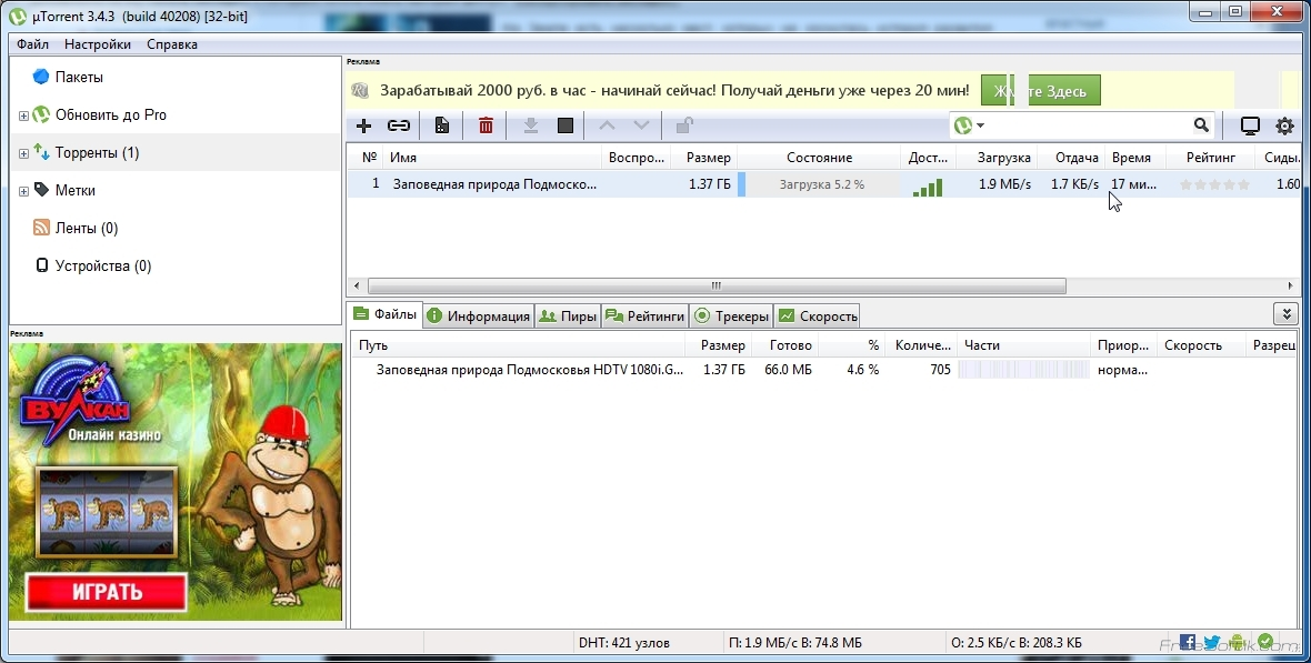 utorrent software free download for windows xp 64 bit