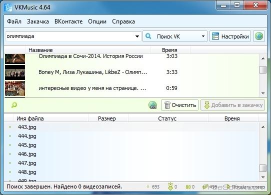 Vksaver скачать для windows xp.