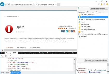 Internet Explorer 01