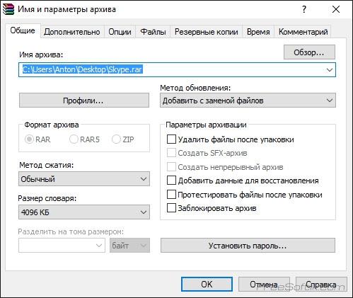 10 русском для windows архиватор на языке