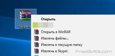 WinRAR встраивается в проводник Windows