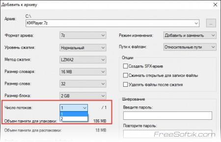 Скачать бесплатно программу zip для windows 8 на русском языке бесплатно